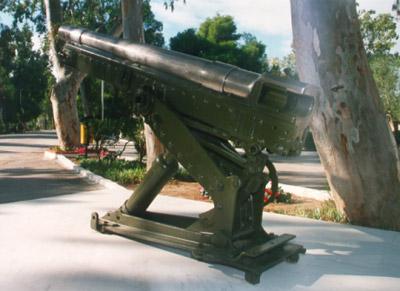 80cm-howitzer