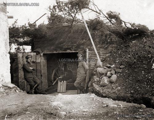 piroboleio-1917