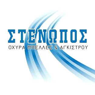 stenopos